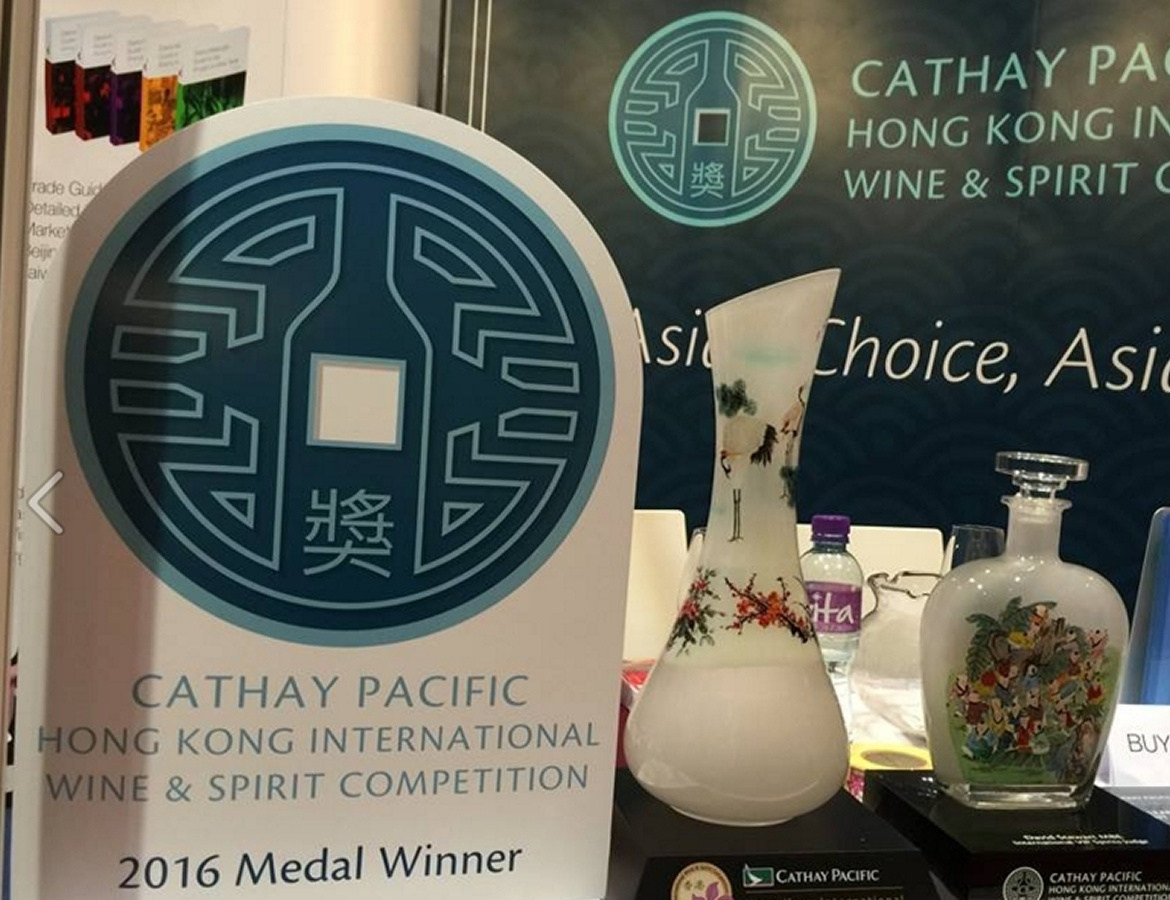 Pacific Hong Kong International Wine & Spirit Competition (HKIWSC)